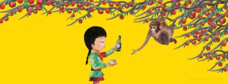 oolong-tee-monkey-pinch-or-tea